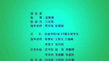 濮阳杂技艺术学校-戏曲学院-打焦赞