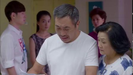 淘气爷孙:亲子鉴定没问题,全家都松口气,谁料王东却坚持离婚