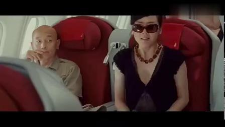 非诚勿扰:葛优在飞机上调侃空姐,这段太有意思,喜剧大咖无疑了