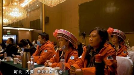 2020环中国自驾游集结赛 万里茶道(中国段)圆满落幕