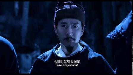 狄仁杰之四大天王:刘嘉玲的演技真是太好了,这疯癫状态太牛了