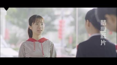 东莞银行总结片