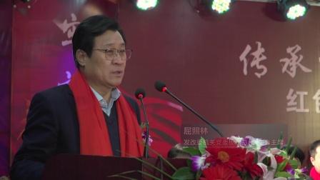 红色教育产业创新发展大会高峰论坛新闻发布会专题,