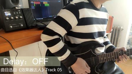 (Full Mix)效果器达人曲目05 | NUX MG300效果器演示
