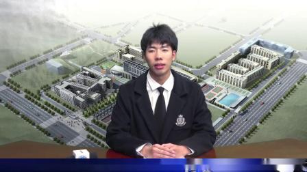 35期华新新闻