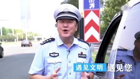 宏琪说交通 2020年12月14日 路口要看灯看线 才能安全通行