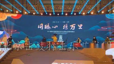 北京击鼓乐团:北京年会开幕式表演年会战鼓表演京剧战鼓