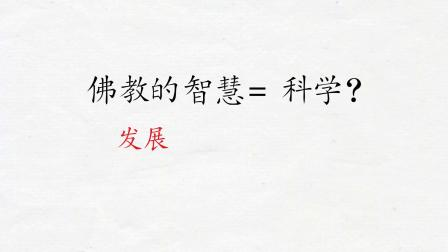 心經解讀_史上最準確的心經解讀,沒有之一! _破解心經的秘密,般若波羅蜜多心經正確解讀,觀自在菩薩是指觀世音菩薩?五蘊皆空是指什麼?