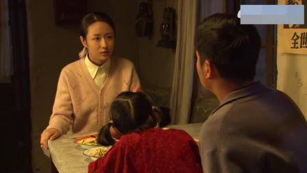 养父被连长扣工资,立马带女儿去连长家吃肉,连长妥协了