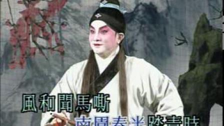 无情宝剑有情天 ( 彭炽权 吴美英)