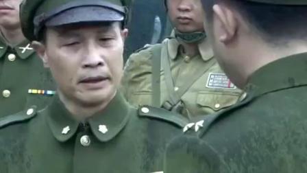 两位将军被胡宗南无情抛弃,两位将军心灰意冷,决定举兵起义!
