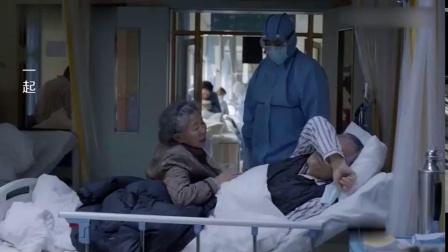 大爷在医院死活不肯吃饭,医生看出破绽支走老伴,原来大爷有心事