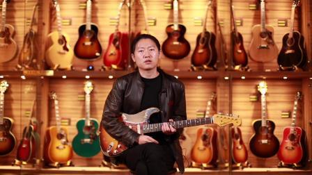 Fender 60 ST Masterbuilt By Todd Krause电吉他测评【世音琴行】