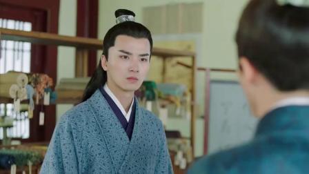 沈锦被二姐姐告御状入狱,将军为救夫人劫狱,决定与他联手造反
