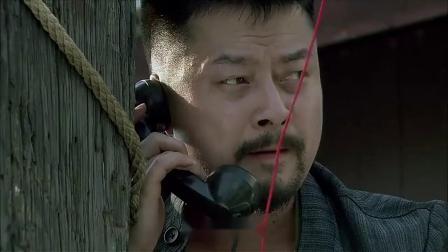 男子爬上电线杆偷偷对电话线动了手脚,没想到窃听到了这样的声音