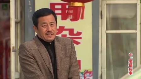 刘能开小汽车嘚瑟,结果坏在马路上,只好叫玉田开车拉着!