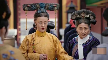 如懿传:魏嬿婉欲抢走七公主,不料得罪太后,问题大了!