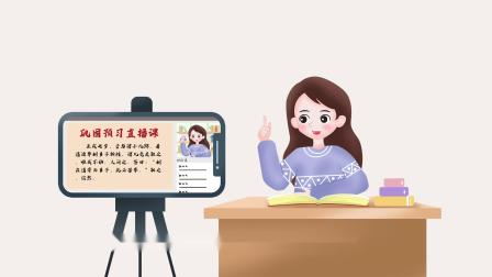 教学直播系统,帮助网校实现各种场景线上直播需求
