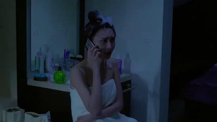 正在洗澡忽然停电了,灰姑娘给闺蜜打电话求救,不料来的人是总裁