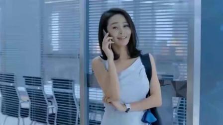 前妻来公司纠缠总裁,女友穿吊带裙示威,身材火辣总裁看呆