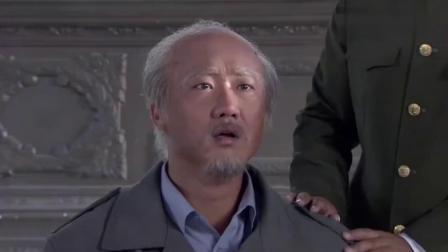 精彩了!日本姑娘寻找亲生父亲,没想到他竟是个抗日英雄!