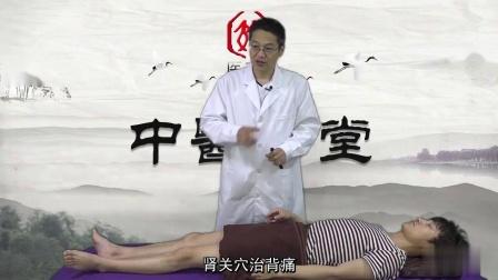 周志军董氏奇穴:治疗颈肩痛