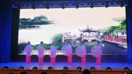 陈家镇侨之家歌舞《烟花三月下扬州》