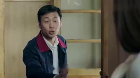 鸡毛飞上天:陈江河为何不能和杨雪在一起,这三观差别太大了