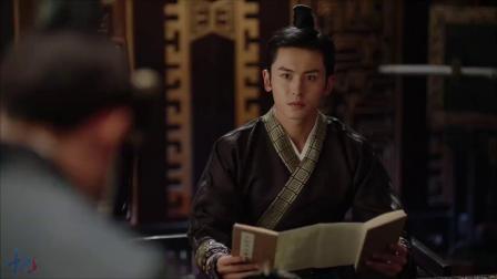 芳霏:徐晋自愿领取职位,皇帝给了他一个期限,安王还在为他求情