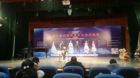 2020第十届中华民族文化艺术盛典曼音朗域吉他鲁子阳《送别》