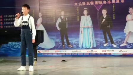2020第十届中华民族文化艺术盛典曼音朗域声乐陈楷瑞《大鱼》