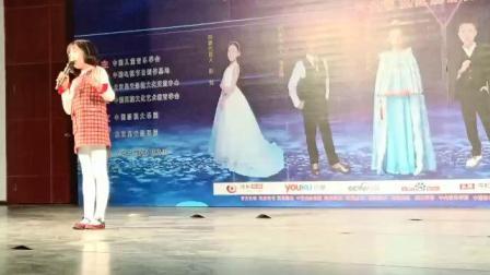 2020第十届中华民族文化艺术盛典曼音朗域声乐韩乐馨《你笑起来真好看》