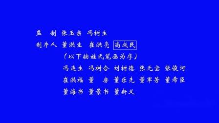 难忘故乡东张村12.16定稿