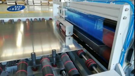 覆膜机_全自动覆膜机_覆膜机厂家-三体智控