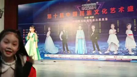 2020第十届中华民族文化艺术盛典曼音朗域声乐张歆瑞《我的梦》