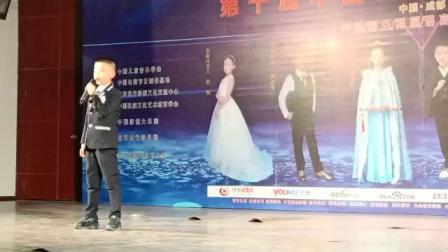 2020第十届中华民族文化艺术盛典曼音朗域声乐郑钦仁《魔法城堡》
