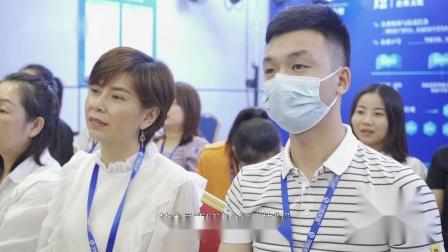 华盛美业-打造卓越团队-广州站20200921.mov