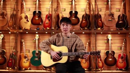 Martin Custom Shop D14F 野生玫瑰木 木吉他测评【世音琴行】