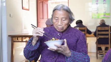 江西省新余市分宜县:颐养之家织就老人幸福梦
