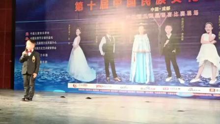 2020第十届中华民族文化艺术盛典曼音朗域声乐伍祖宏《听我说谢谢你》