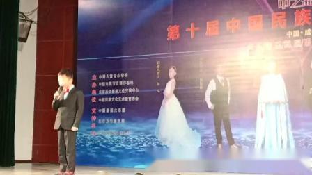 2020第十届中华民族文化艺术盛典曼音朗域声乐李骏逸《远走高飞》