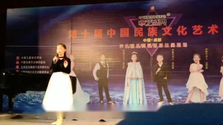 2020第十届中华民族文化艺术盛典曼音朗域声乐徐宁希《鱼》