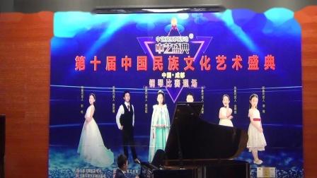 2020第十届中华民族文化艺术盛典曼音朗域儿童A组曾渤洋《意大利波尔卡》
