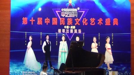 2020第十届中华民族文化艺术盛典曼音朗域儿童A组陈沐西《青蛙大合唱》
