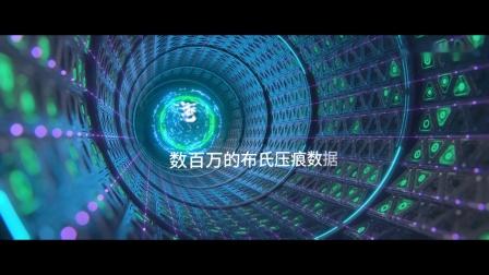 【应用篇】基于AI深度学习的压痕计算功能—IMPRESSIONS软件