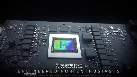 Radeon RX6000系列显卡 助你制霸游戏!