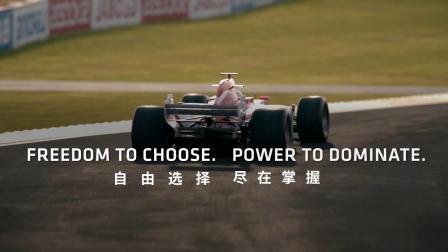 自由选择尽在掌握 Radeon显卡三种性能模式等你选!