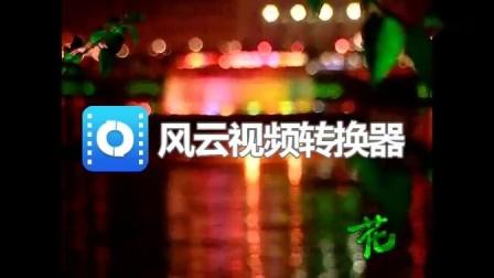 15.鞭炮声(NTSC) DVD原版转录视频 720P_高清(3969425)