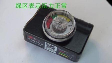 上海逻迅-无线消防灭火器感知器(传感器)压力演示视频