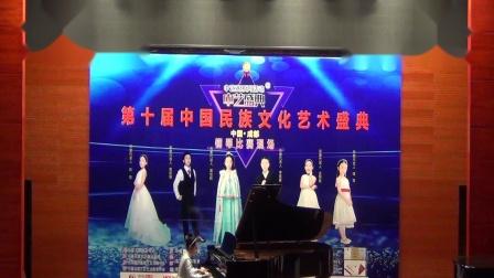2020第十届中华民族文化艺术盛典曼音朗域儿童